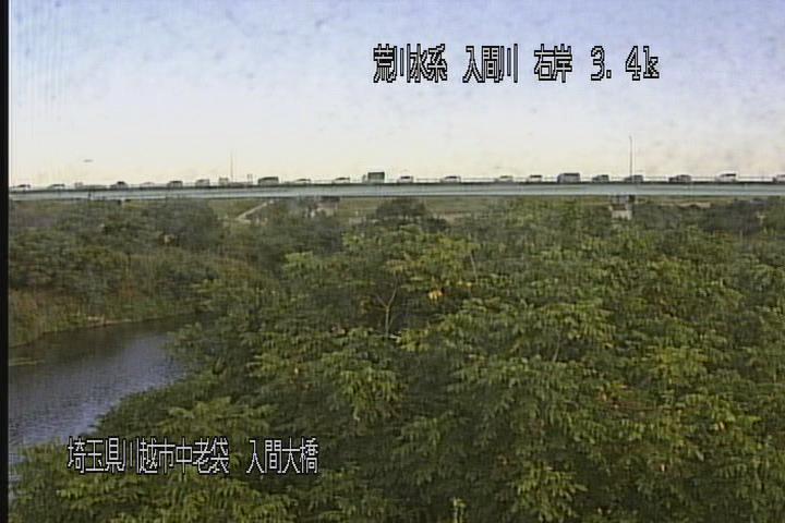入間大橋画像