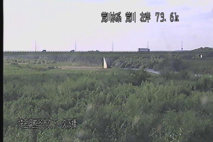 久下橋画像