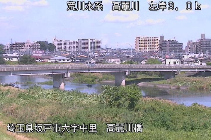 高麗川橋画像