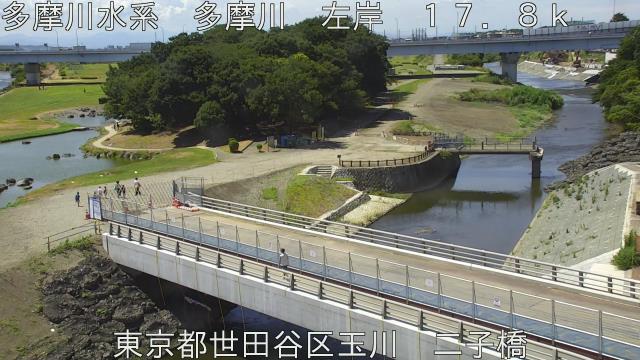 二子橋 現在の写真
