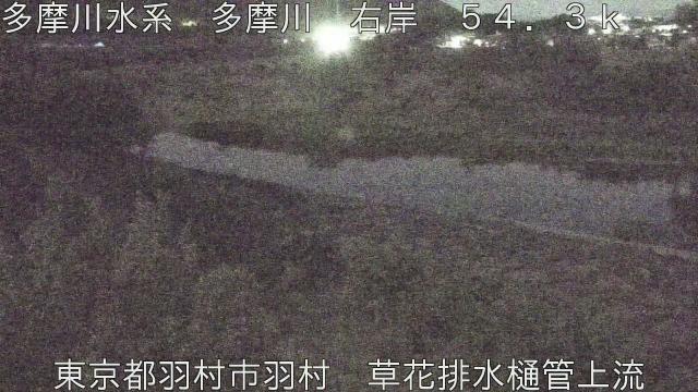 草花排水樋管上流 現在の写真