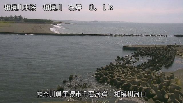 相模川河口 現在の写真