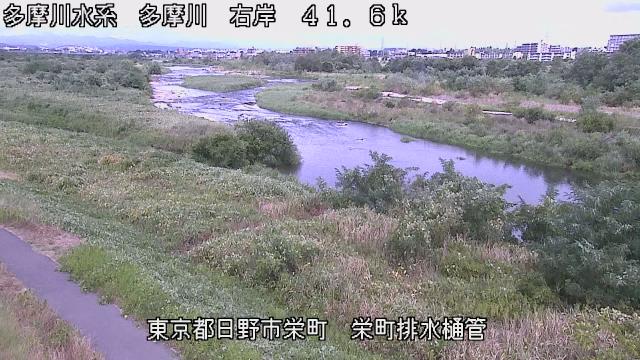 栄町排水樋管 現在の写真