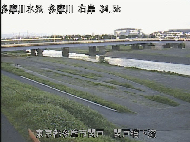 関戸橋下流 現在の写真