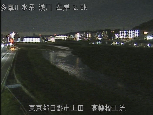 高幡橋上流 現在の写真
