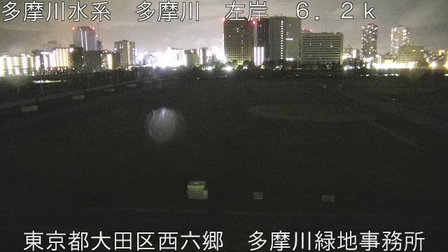 多摩川緑地事務所 現在の写真