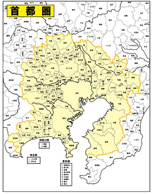 ... | 国土交通省 関東地方整備局 : 日本地図 関東地方 : 日本