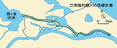常陸利根川の河道拡幅 | 霞ヶ浦河川事務所 | 国土交通省 関東地方整備局