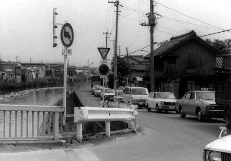 綾瀬川の写真 1973年 昭和48年 江戸川河川事務所 国土交通省 関東
