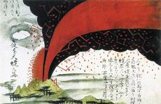 浅間 山 噴火 生き埋め