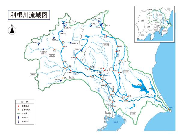利根川のながれ | 利根川ダム統合管理事務所 | 国土交通省 関東地方整備局