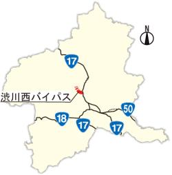 渋川西バイパス | 高崎河川国道...