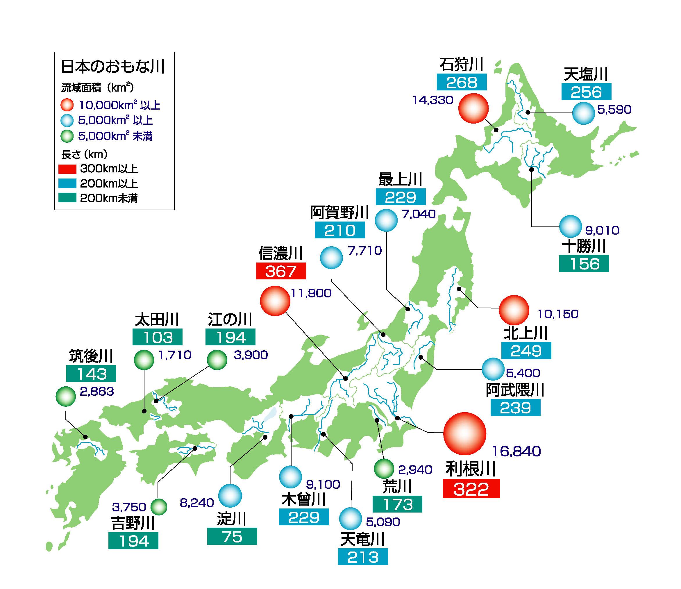 「日本の河川 地図」の画像検索結果
