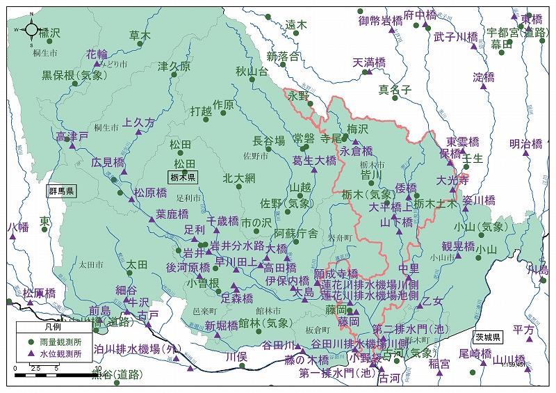 栃木リアルタイム雨量
