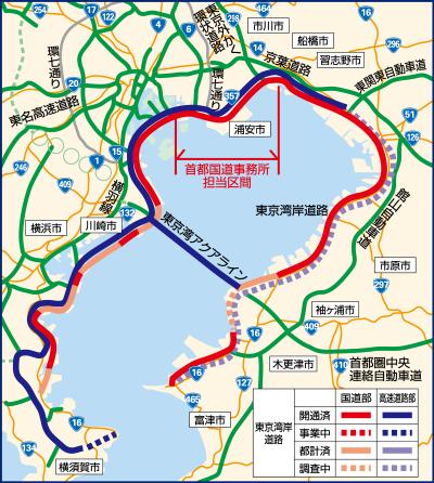 国道357号(東京湾岸道路) | 首都国道事務所 | 国土交通省 関東地方整備局