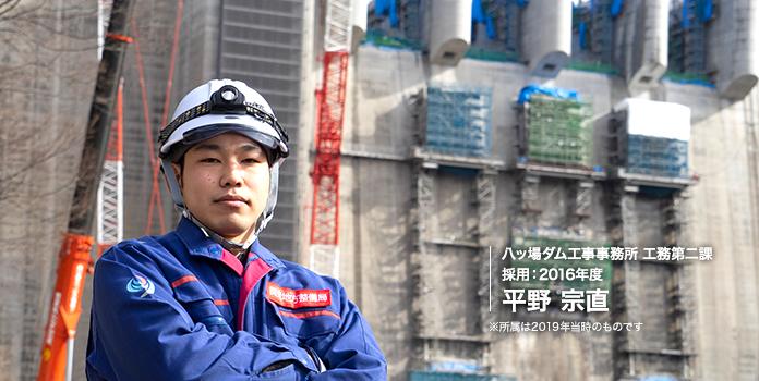 関東地整の仕事とひと | 国土交通省 関東地方整備局 採用サイト