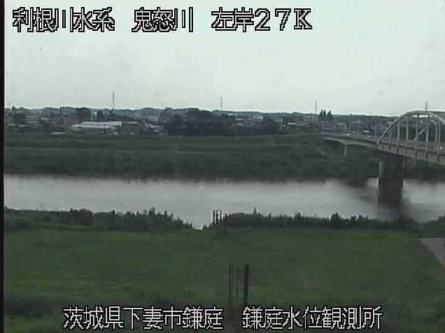 茨城県 ライブカメラ