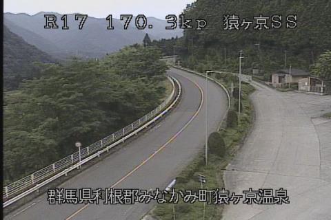ライブカメラ 国道17号 猿ヶ京スノーステーション(標高650m)