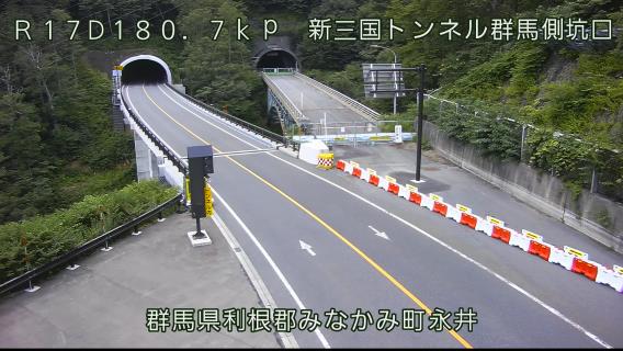 ライブカメラ 三国トンネル群馬県側(上越橋)