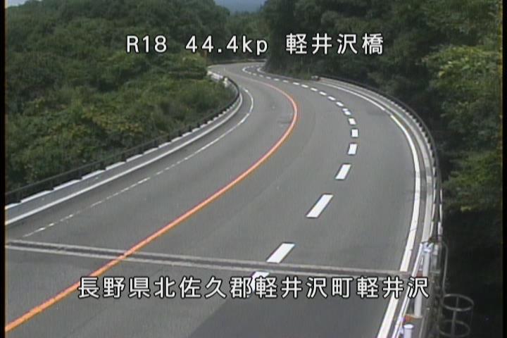 ライブカメラ 国道 18号 碓氷バイパス 軽井沢橋(標高990m)