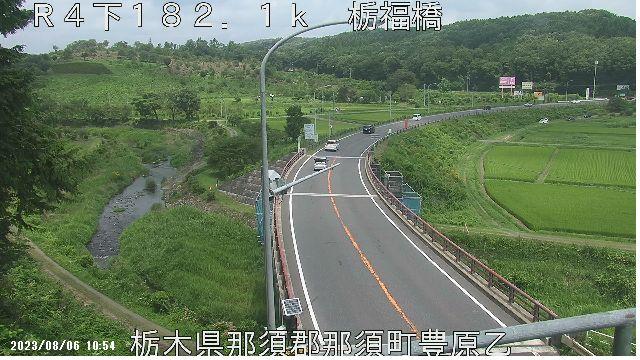 国道4号 栃福橋ライブカメラ映像