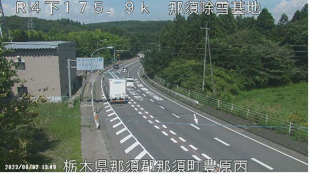 国道4号 那須除雪基地ライブカメラ映像
