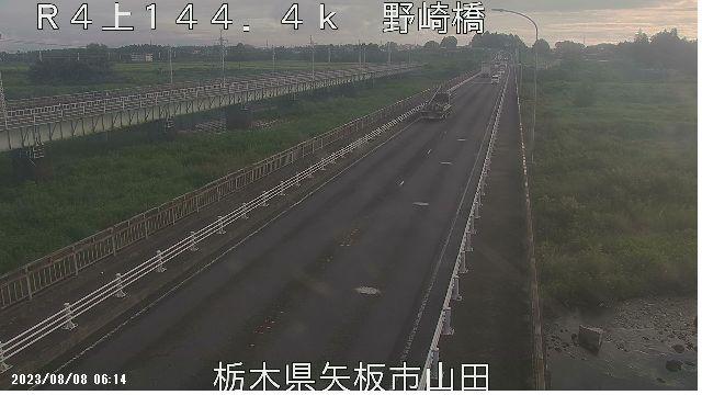 国道4号 野崎橋ライブカメラ映像