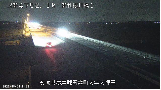 国道4号 新利根川橋ライブカメラ映像