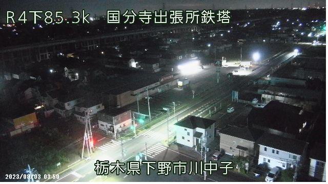 国道4号 新鬼怒川橋ライブカメラ映像