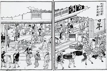 東海道への誘い